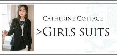 女の子 スーツ 入学式 卒業式 受験