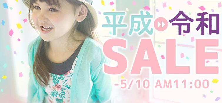 68cd603052ce5 子供服 カジュアル · 春のドレス · ボーイズ · フォーマルシューズ · テーマパークへ行こう · ソーイングビー · 親子おそろいルームウェア  · 平成令和セール