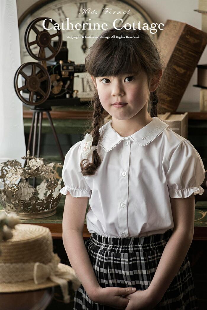子供ブラウス 120cm 半袖 白