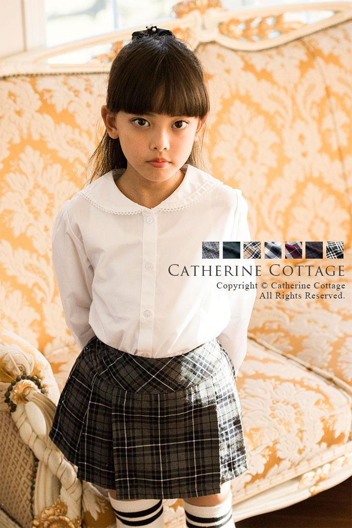 女の子 フォーマル キッズ ジュニア 制服風 チェック スカート キャサリンコテージオリジナル
