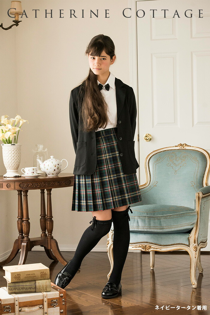 Catherine Cottage Rakuten Global Market Tartan Check