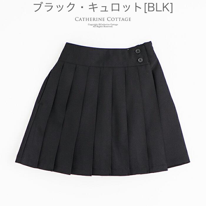 制服スカート 女の子