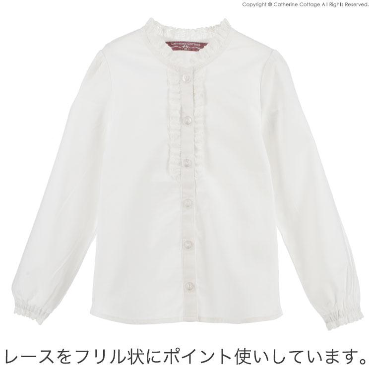 子供服 立ち襟レースフリル フォーマル長袖白ブラウス 発表会 結婚式 フォーマル 制服