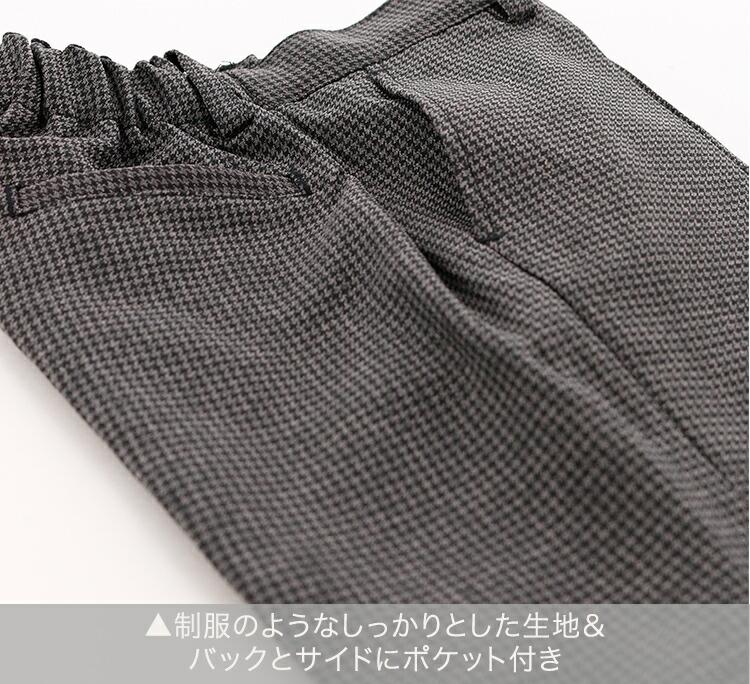 男の子フォーマル ハーフパンツ スクールパンツ お受験 制服