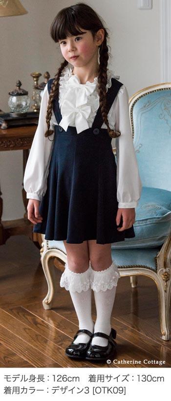 子供服 リボン付き フォーマル長袖白ブラウス 発表会 結婚式 フォーマル 制服