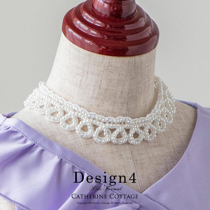 結婚式 ネックレス 子供用