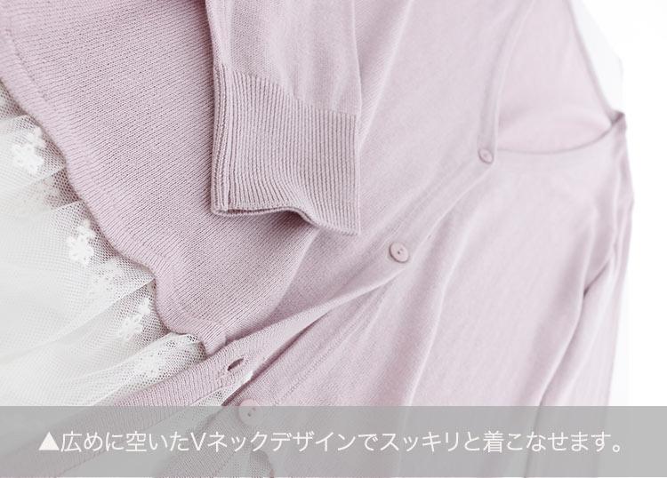 女の子 キレイめデザイントップス 長袖 キッズカジュアル