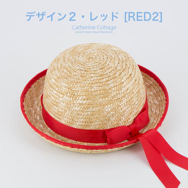 麦わら帽子 かわいい
