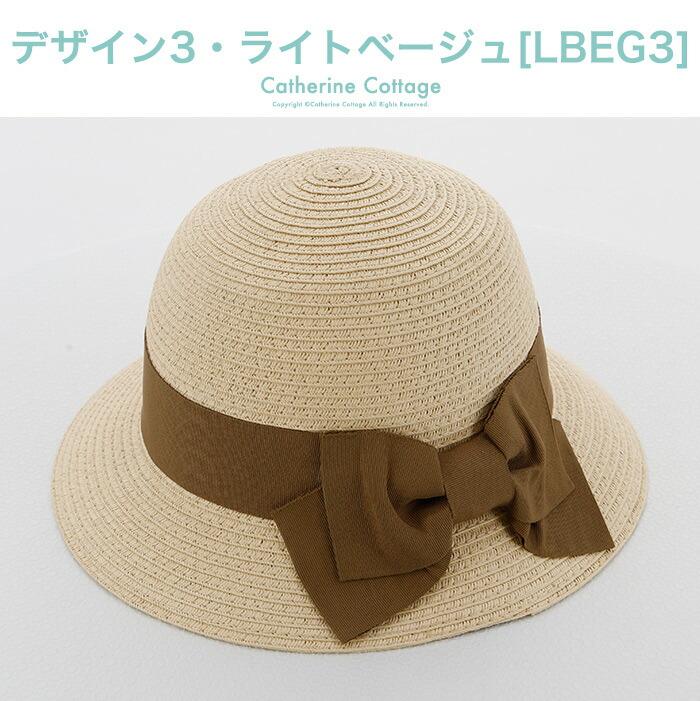女の子用の麦わら帽子リボン付き