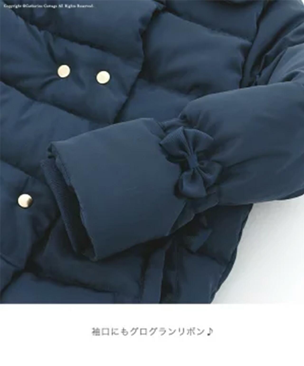 ダウンコート 紺色 女の子