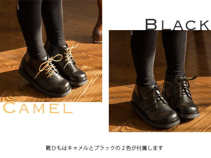 ブーツ 靴紐