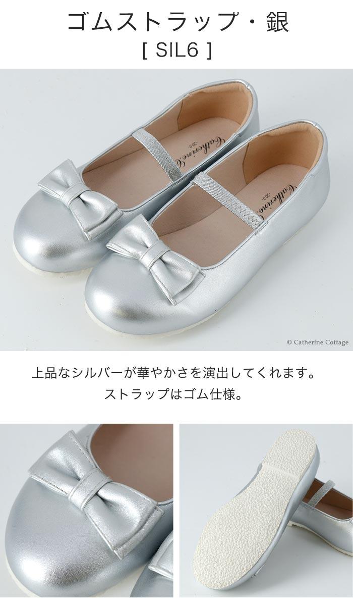 ゴムストラップ・銀[SIL6]