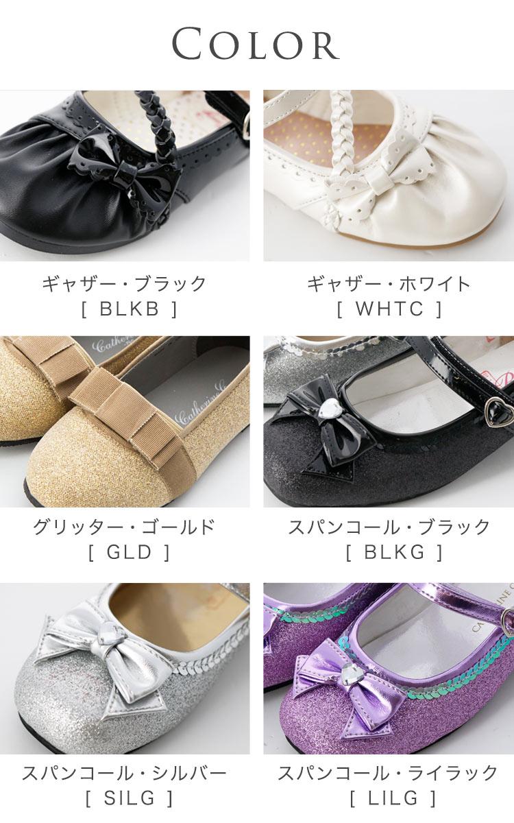 シンデレラ 靴 子供用