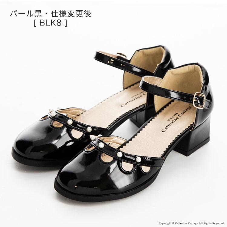 フォーマル 子供 靴 シューズ