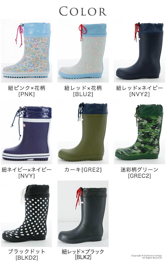 長靴 キッズ 雪 雨 子供 ジュニア長靴 レインブーツ