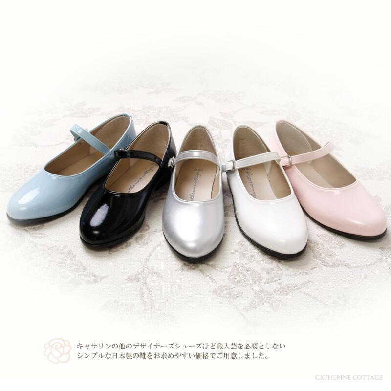 日本製 子ども靴 発表会