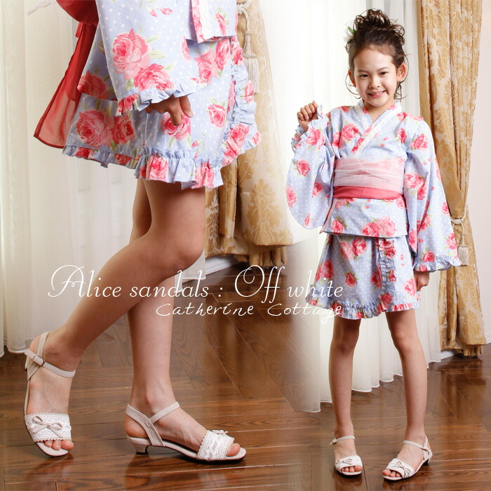 日本製 国産 サンダル キッズシューズ 子供靴