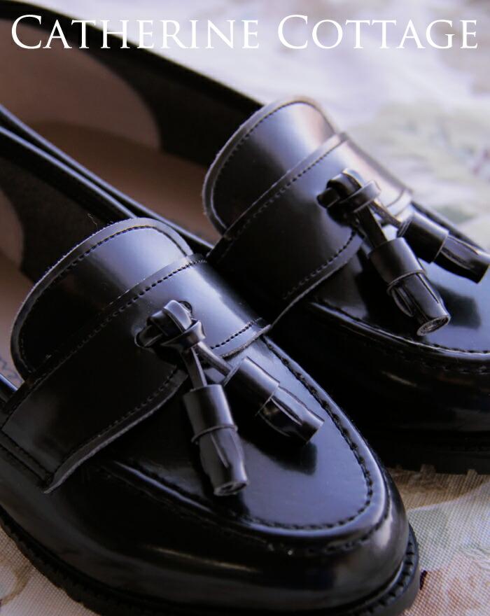 フォーマルシューズ 靴 日本製 通学 ローファー 通園