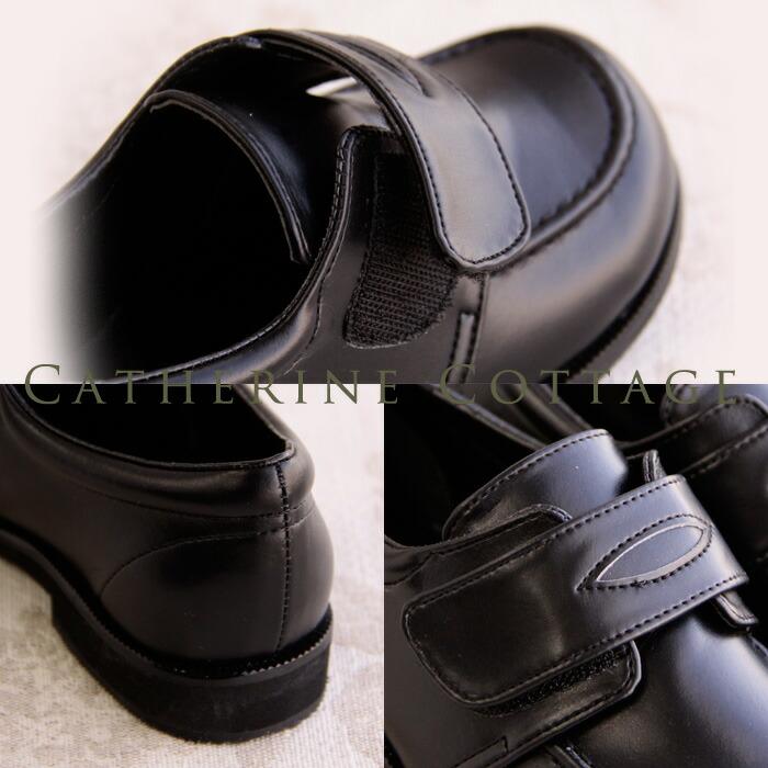 日本製 面ファスナー式ベーシックローファー 子供靴 キッズ 男女兼用 こども 【素材・製造ともに、純日本製】卒業式 入学式 フォーマルシューズ