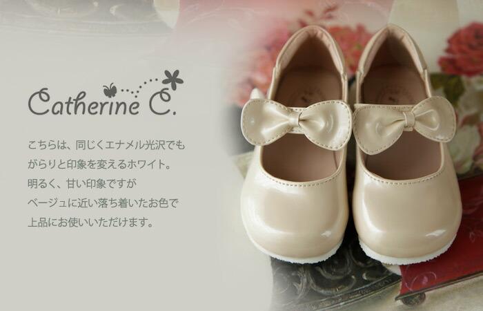 子供靴 セール 発表会 結婚式 入学式 フォーマル 冠婚葬祭 ホワイト 白