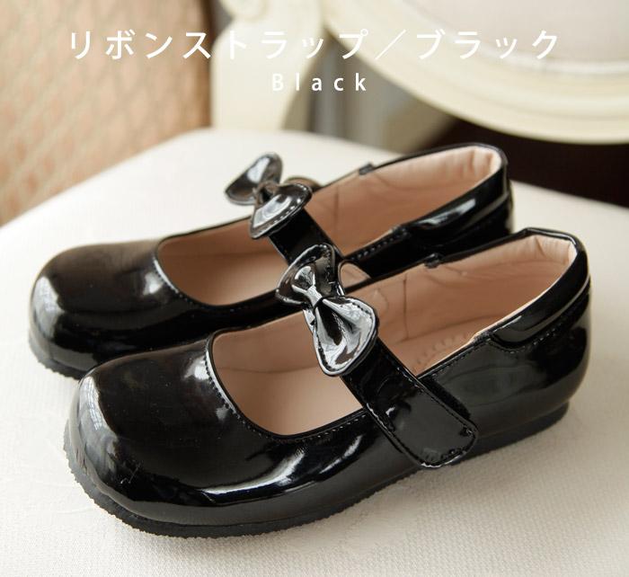 Child shoes sale shoes presentation wedding ceremony entrance ceremony four circle ceremonial occasion black