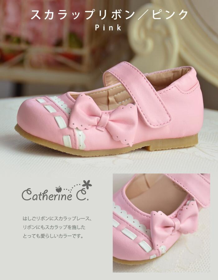 Child shoes sale shoes presentation wedding ceremony entrance ceremony four circle ceremonial occasion pink