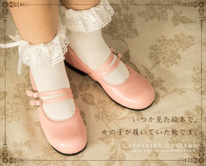 ロリィタ 靴 女の子 シューズ