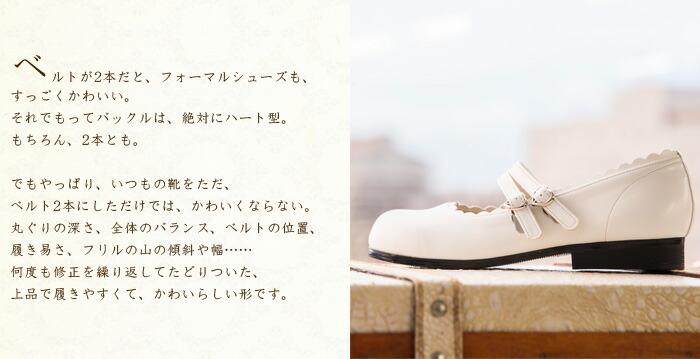 日本製 女の子 靴