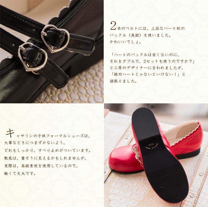 子供用 靴 フォーマル