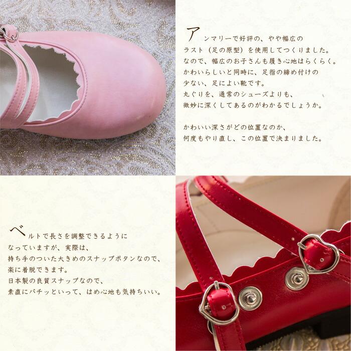 日本製靴 幅広 女の子