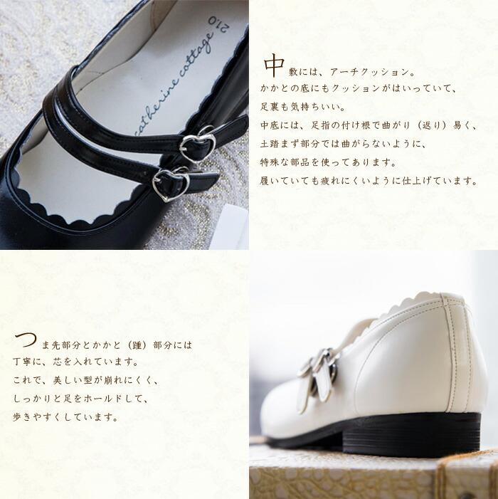 国産 女児靴 フォーマル