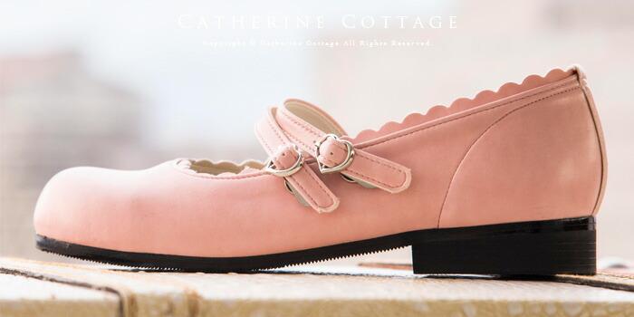 日本製 女の子 靴 ピンク