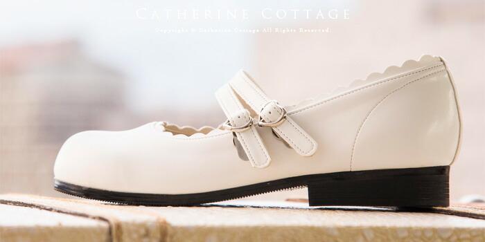 日本製 靴 白