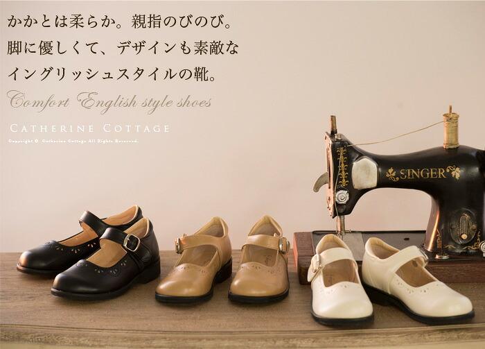足に優しい日本製子供シューズ