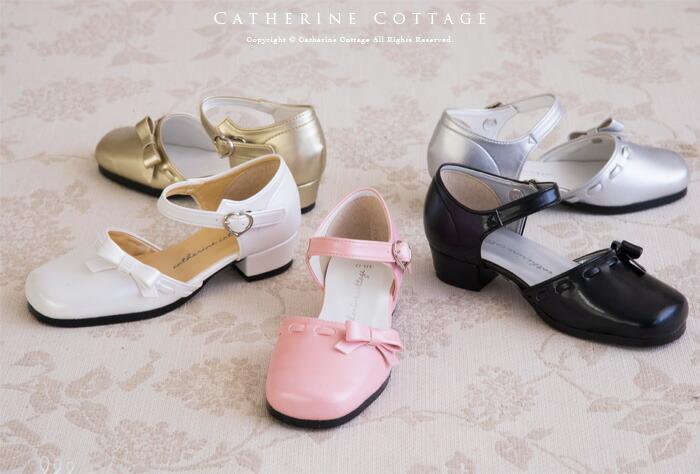 日本製子供靴 女の子靴