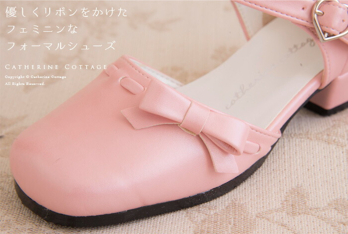 日本製子供靴 結婚式