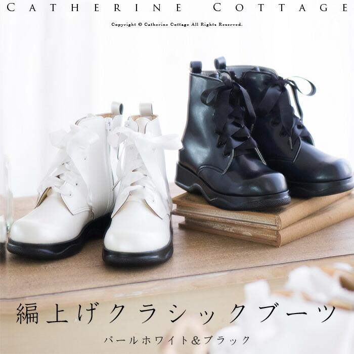 日本製子ども靴