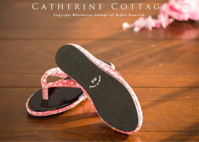 日本製子ども和風サンダル 靴裏