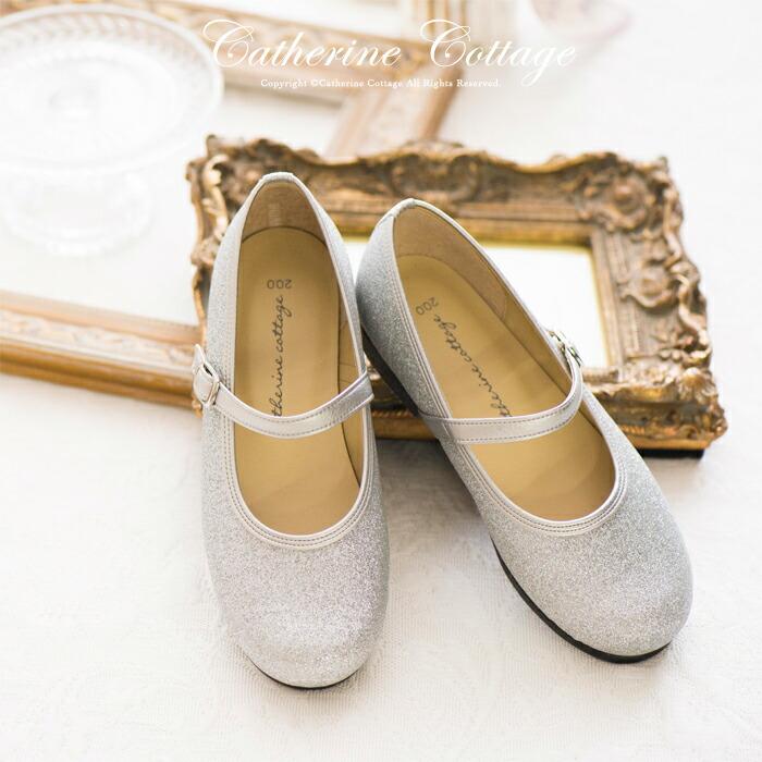日本製子供ドレスシューズ 銀色 シルバー