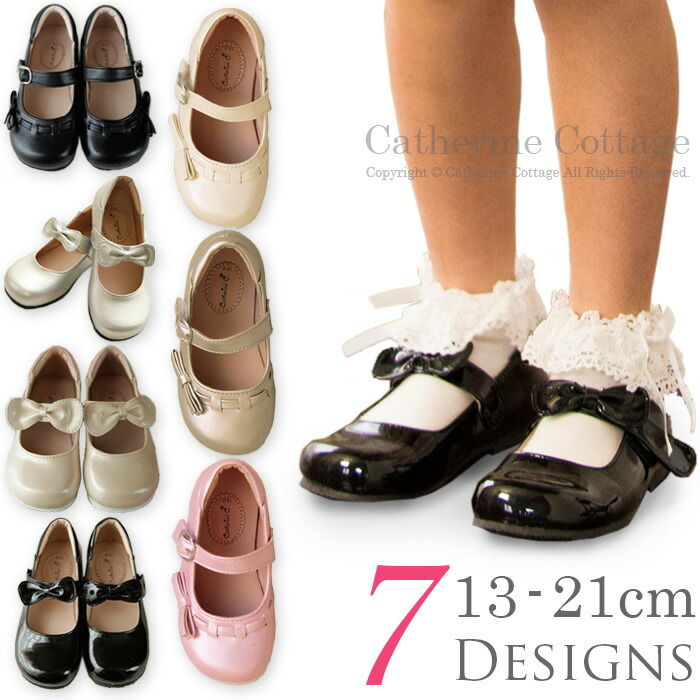靴 Shoes