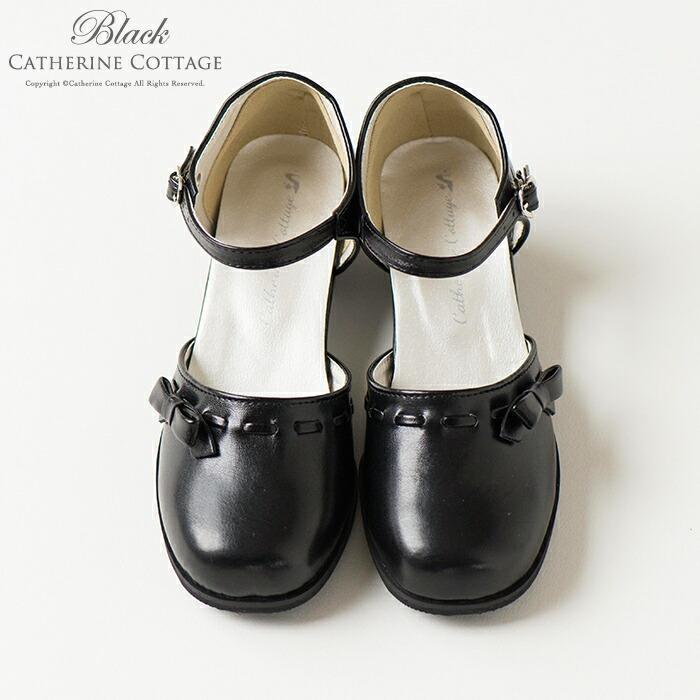 発表会 靴 黒