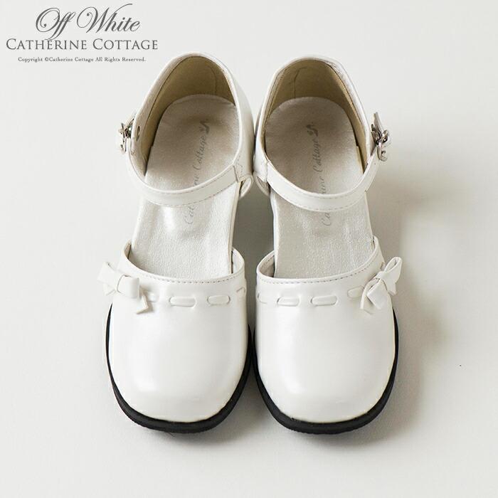 発表会 靴 ホワイト