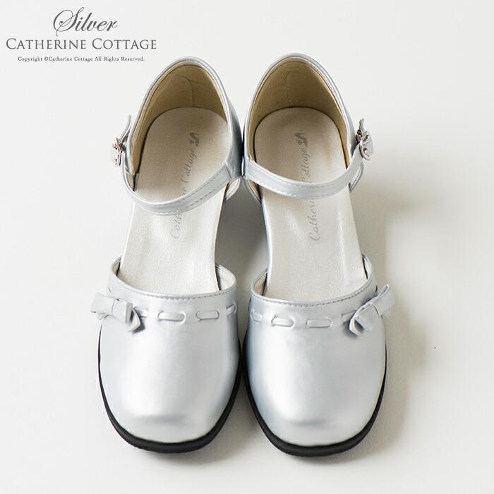 発表会 靴 シルバー