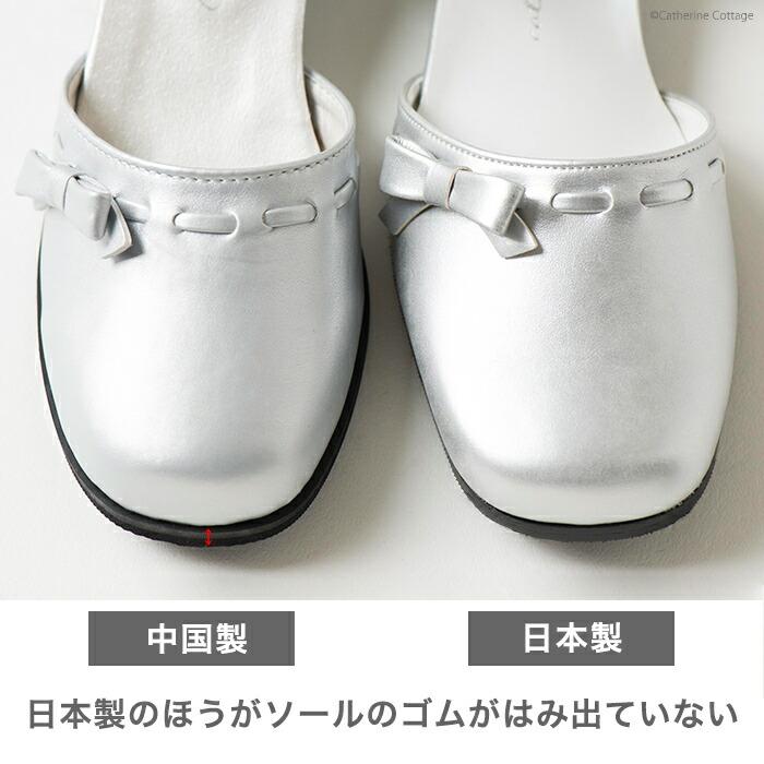 フォーマル 子供 靴