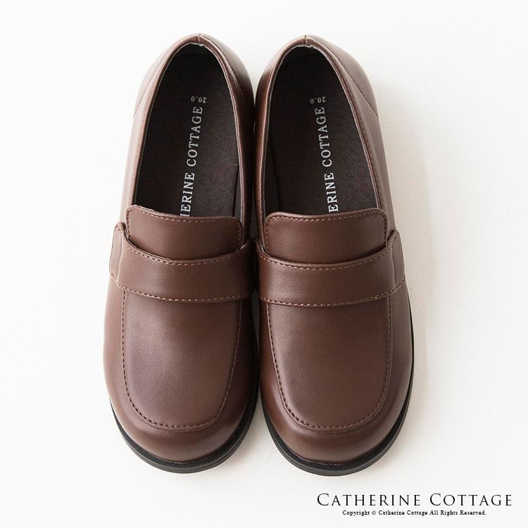 発表会 卒業式 入学式 靴 ローファー ブラウン