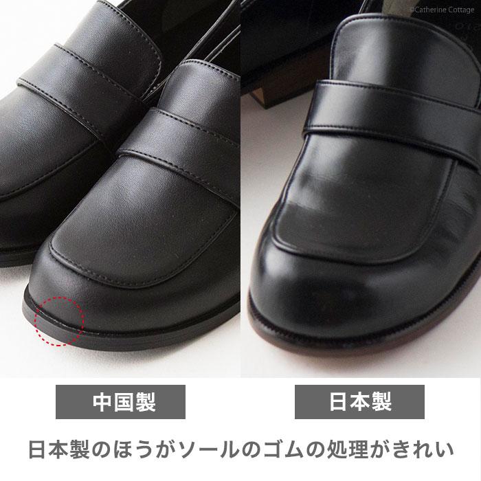 フォーマル 子供 靴 ローファー