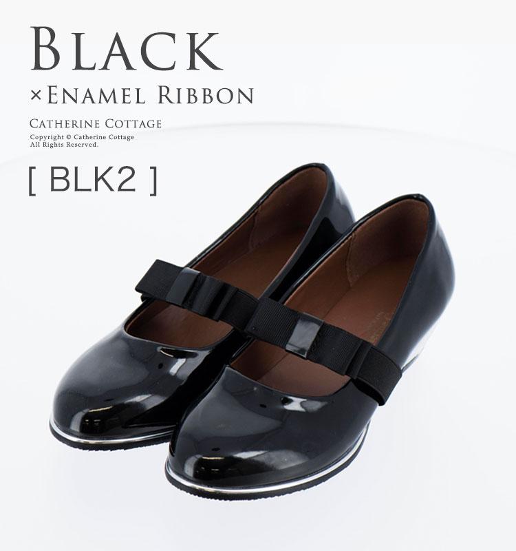 ボレロ ブラック