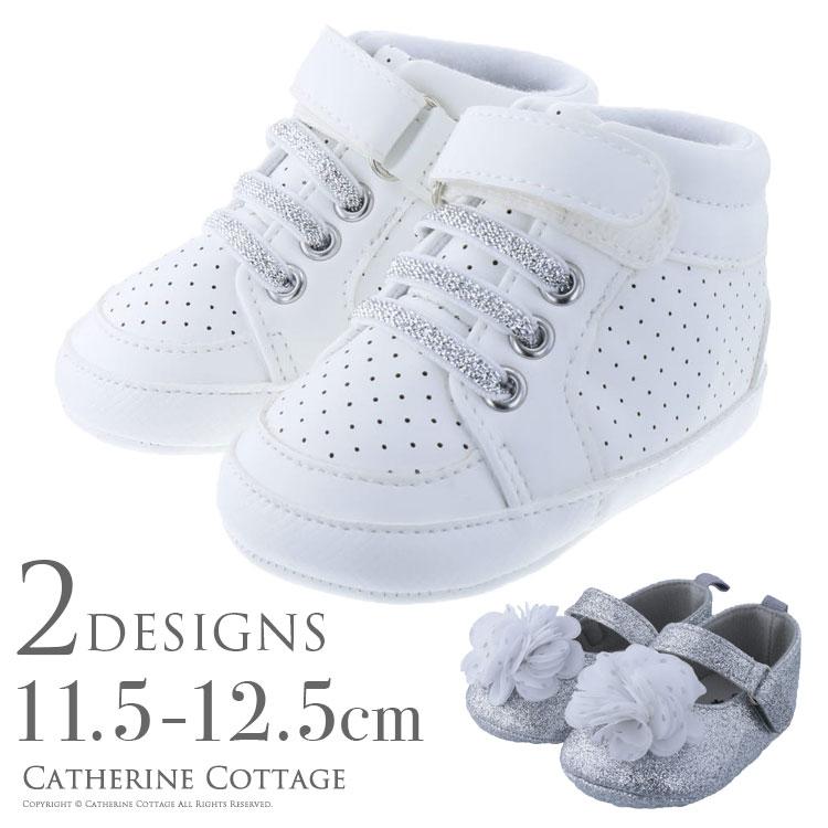ベビー 靴 フォーマル カジュアル ファーストシューズ 出産祝いギフト ベビーギフト かわいい プチプラ