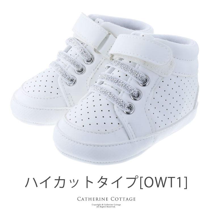 ベビー 靴 フォーマル カジュアル ファーストシューズ 出産祝いギフト ベビーギフト かわいい