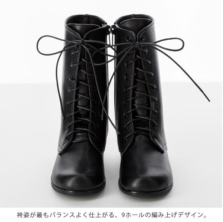 編み上げブーツ 袴ブーツ 袴用 黒 キッズ ジュニア レディース 卒業式 レースアップ